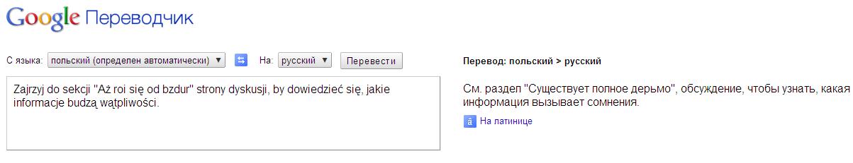 Изучаем современный русский язык. что это - няшка?