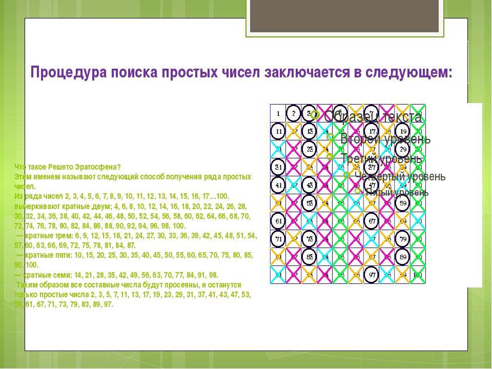 Натуральное число — википедия. что такое натуральное число