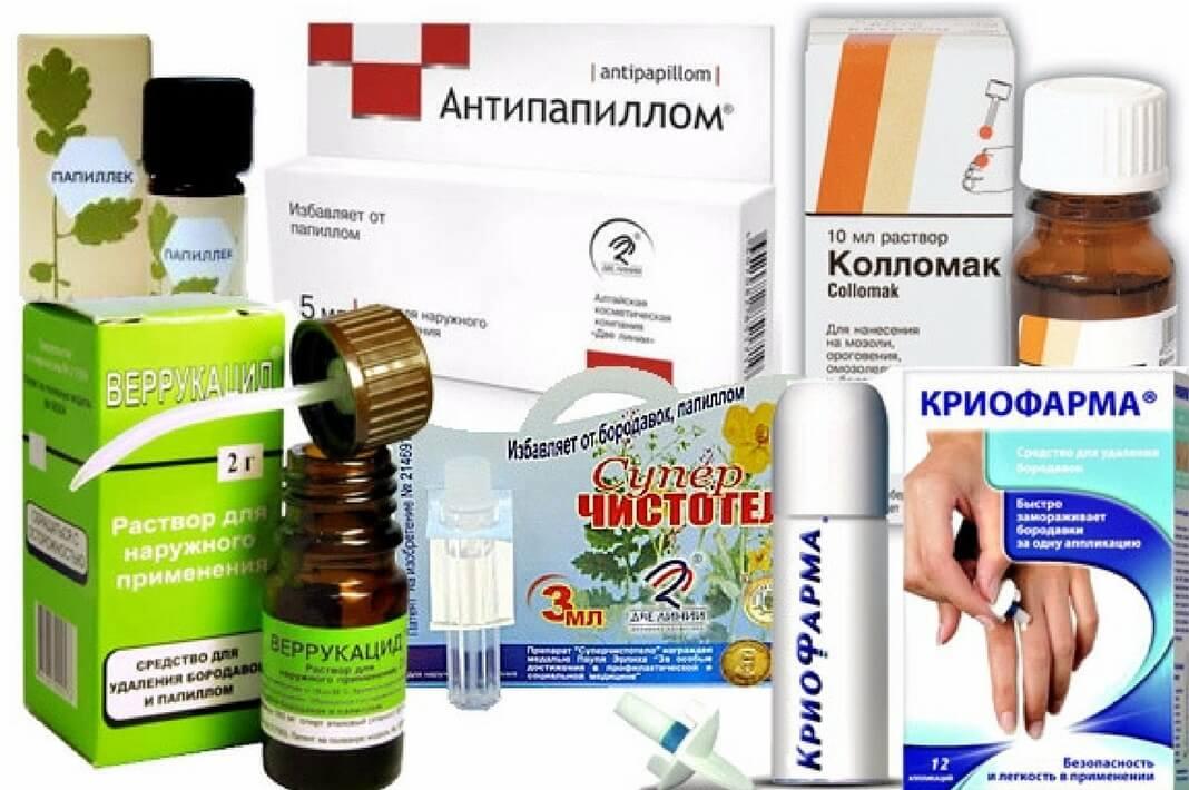 Средство от папиллом: обзор препаратов и противопоказания к применению