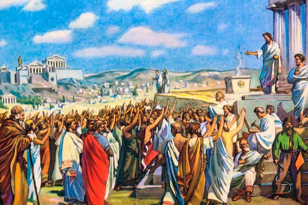 Народный трибун - это... история древнего рима