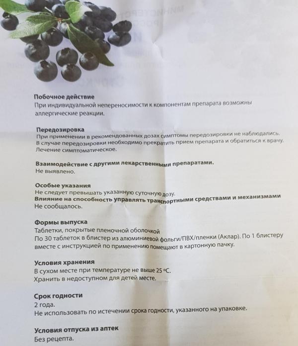 Переутомление   компетентно о здоровье на ilive