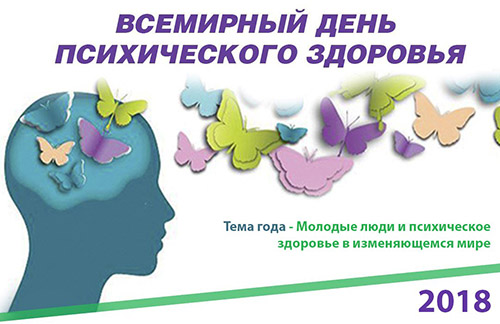 Психическое здоровье: как понять, что есть проблемы