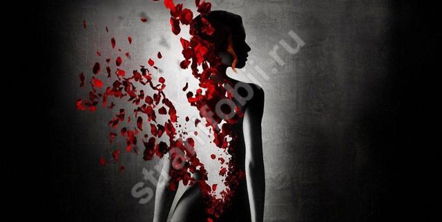 Филофобия - боязнь влюбленности