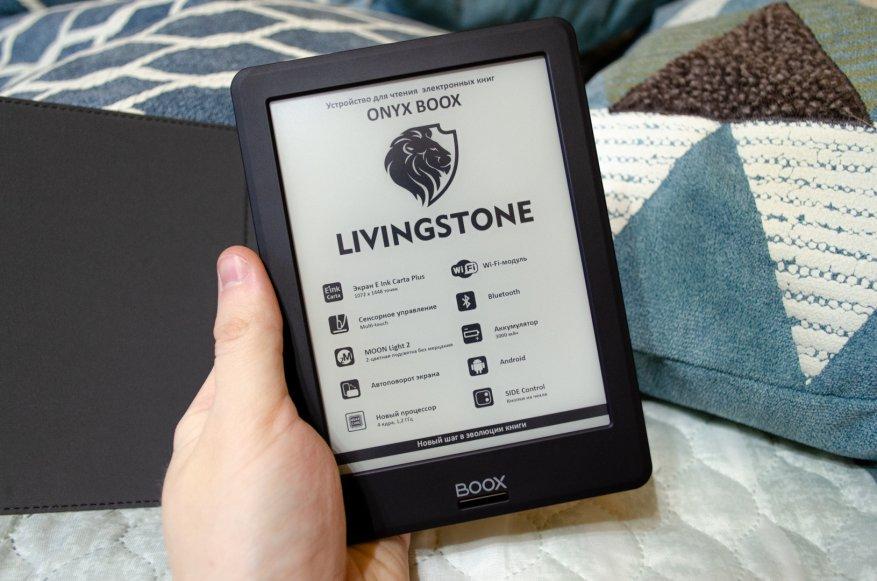 Электронная книга или планшет — на чем остановить выбор?