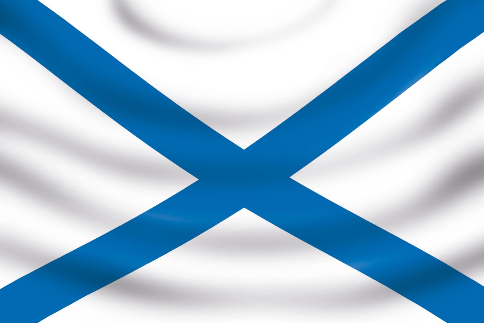 Флаг | энциклопедия кругосвет