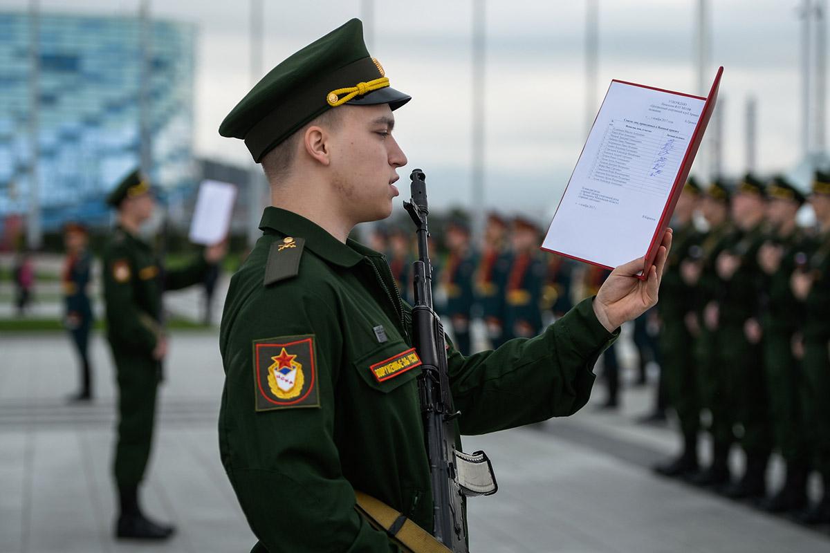 Военная присяга в армии: текст, когда и за сколько?