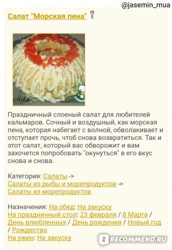 Цитрусовая помадка – кулинарный рецепт