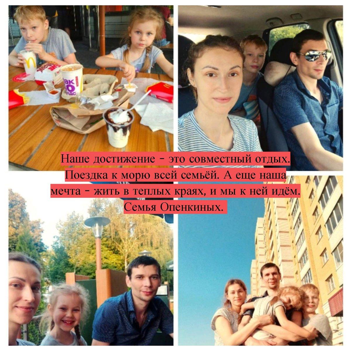 Алексей навальный — скажите, откуда увас миллиарды?