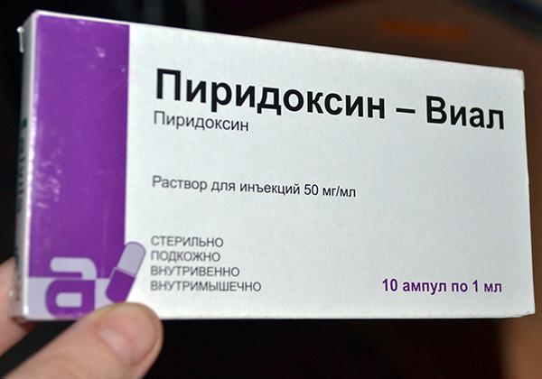 Пиридоксина гидрохлорид - инструкция по применению, 8 аналогов