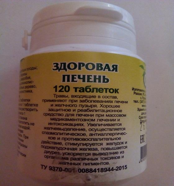 Бетаин (betaine)