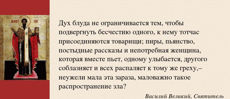Что такое рукоблудие - грех, пустяк, норма? | православиум