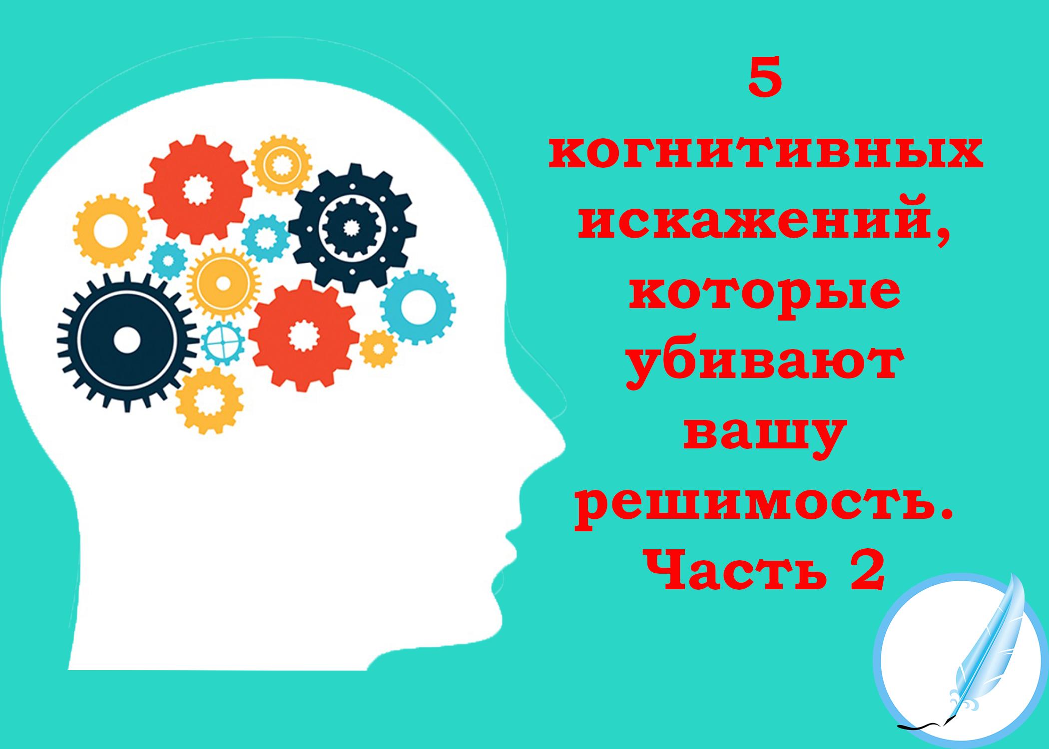 Когнитивные расстройства личности - лечение, симптомы, причины