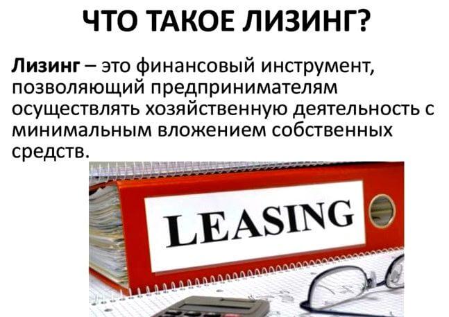 Программы лизинга для физических лиц    major лизинг
