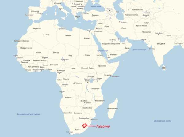История южно-африканской республики — википедия. что такое история южно-африканской республики