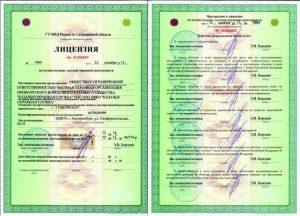 Продление удостоверения частного охранника: повышение квалификации, перечень документов и причины отказа