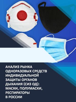 Виды и отличия популярных моделей медицинских респираторов