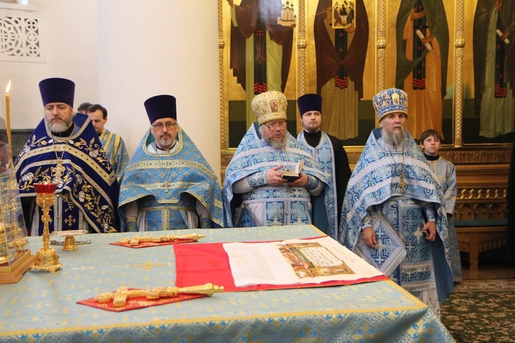 Епархия запада