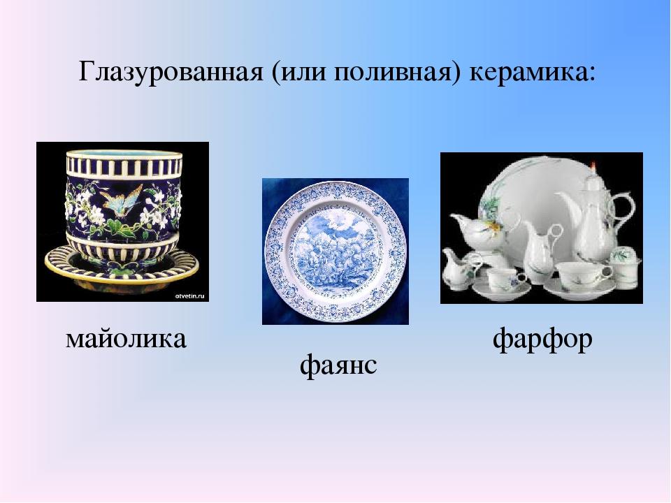 Как определить фарфор: признаки оригинального изделия