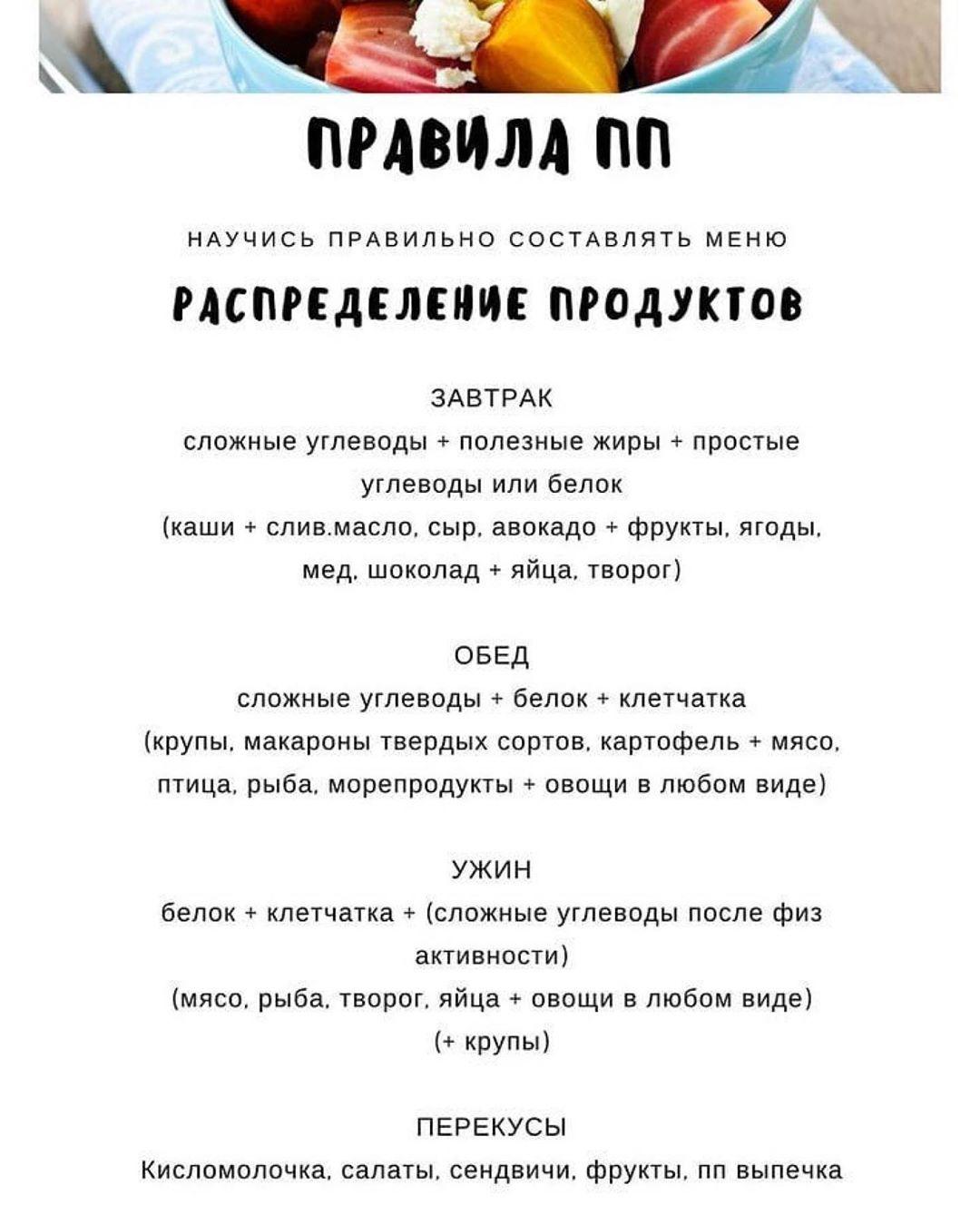 Информация — википедия. что такое информация