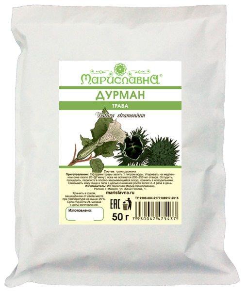 Дурман (фото растения) - советы, секреты, рекомендации