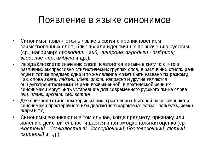 Ипостась — википедия с видео // wiki 2
