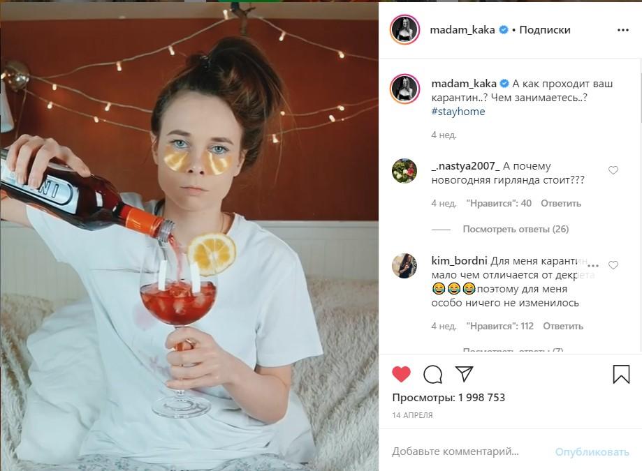 Челленджи в instagram: как запустить и раскрутить