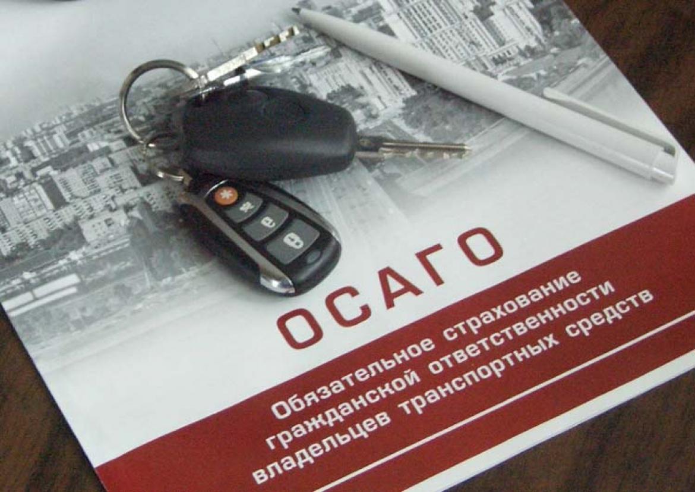 Е-осаго — что это такое: чем отличается от осаго, расшифровка простым языком