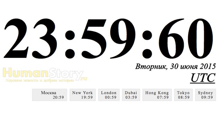 Секунда — википедия. что такое секунда