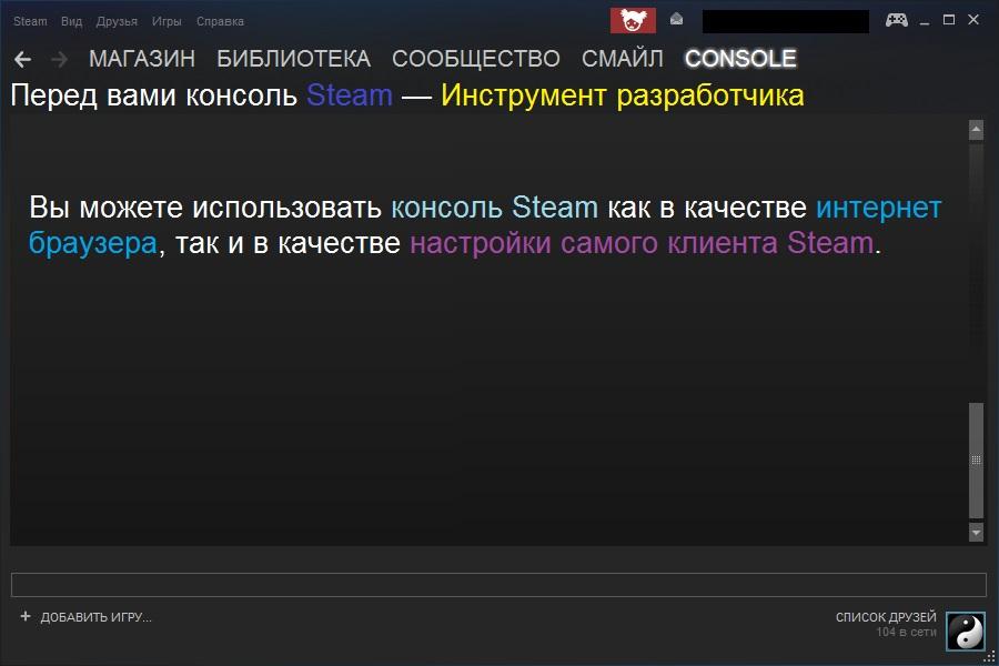 Домашняя игровая консоль - home video game console - qwe.wiki