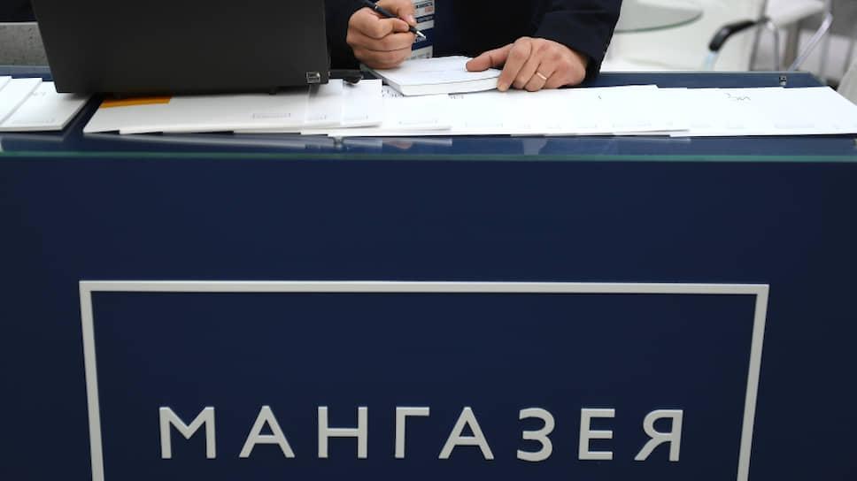 Куда пропала «златокипящая» мангазея? — история россии