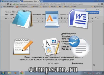 Выделить произвольный фрагмент мышкой (часть 2) | ms office | учебные статьи artemvm.info