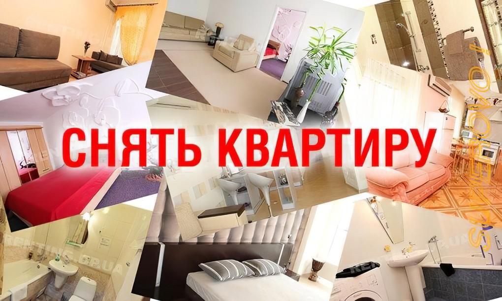 Страховой депозит при аренде квартиры: это что такое, в чем отличие от залога при съеме жилья, как вернуть при расторжении договора и образец оформления расписки