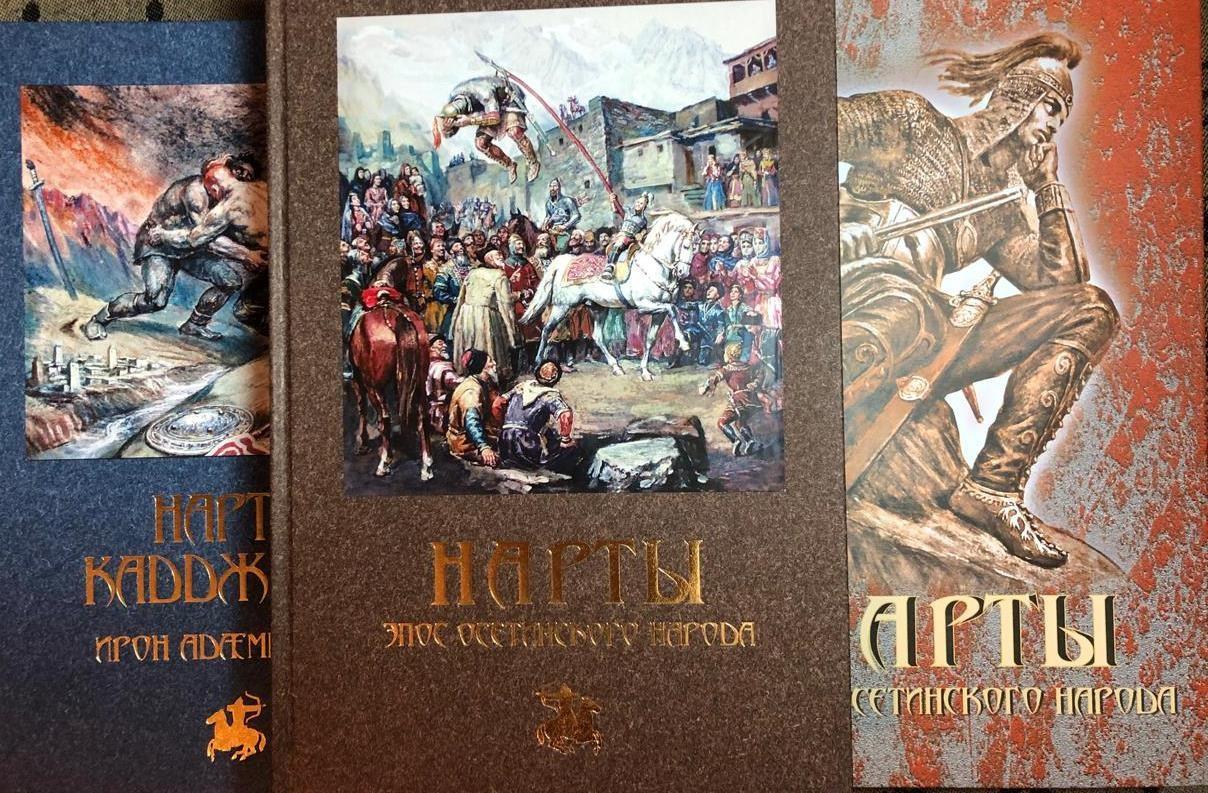Нарта — википедия. что такое нарта