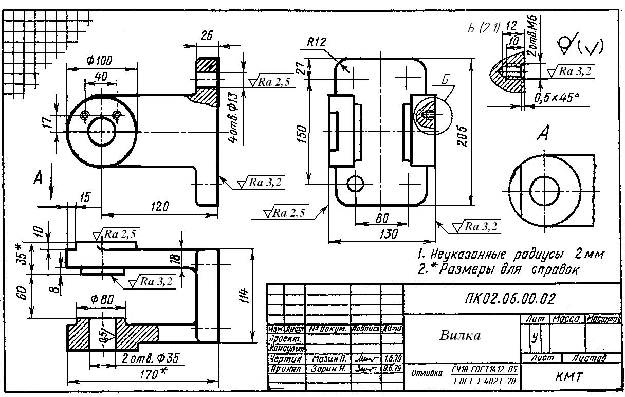В чем отличие чертежа от эскиза детали. технический рисунок