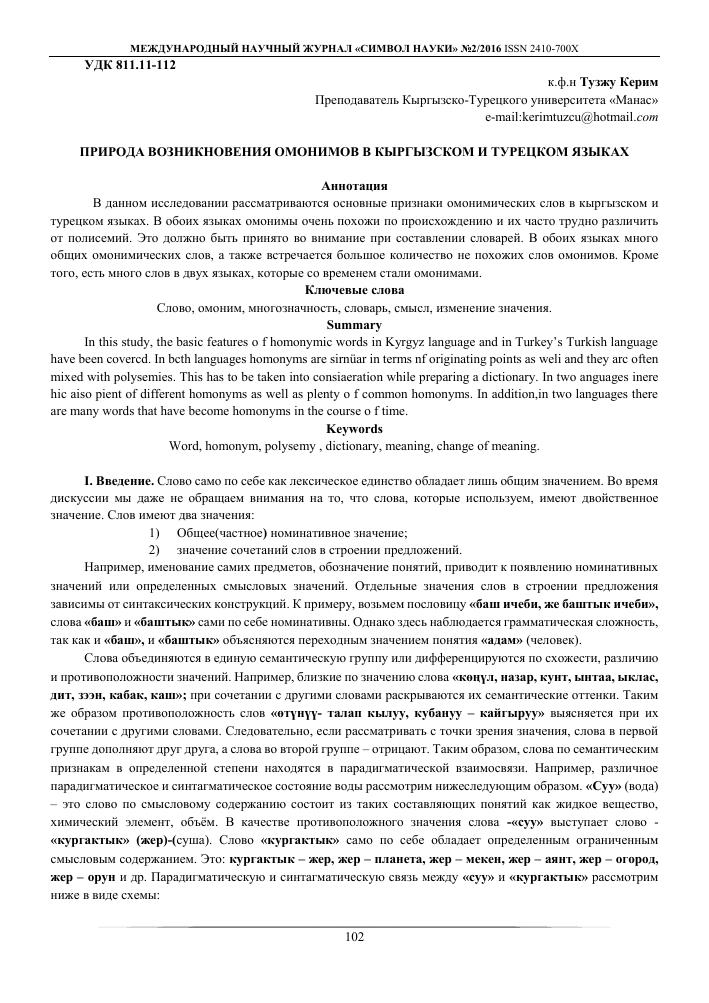 Значение слова «кон» в 10 онлайн словарях даль, ожегов, ефремова и др. - glosum.ru