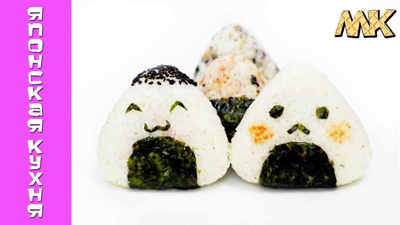 Как приготовить суши-сэндвич онигиразу - лайфхакер