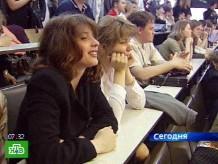 Болонский университет, италия: история, болонская система образования