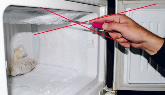Капельная система разморозки холодильника - что это такое?