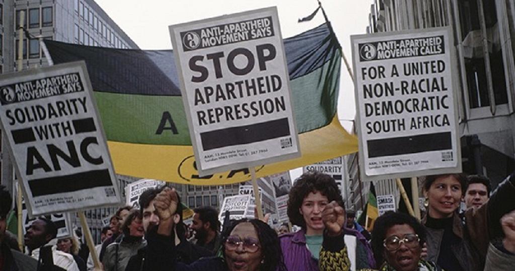 Апартеид в юар