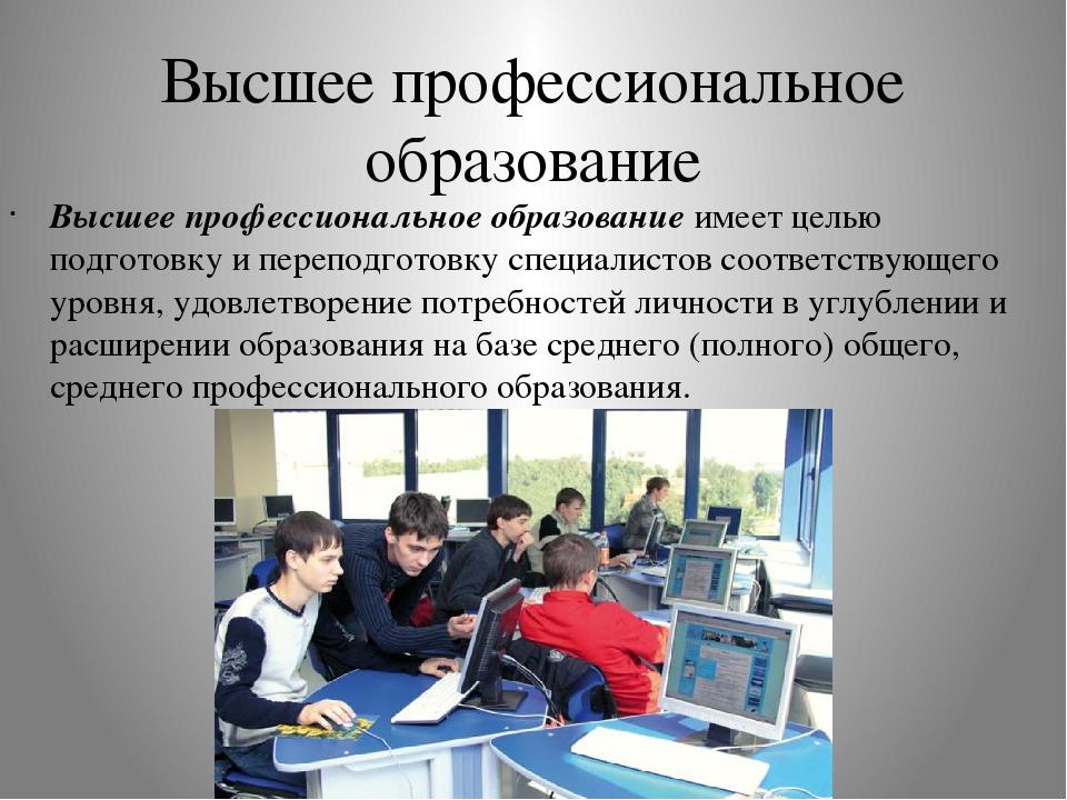 Что такое техникум - определение, особенности поступления, виды и отзывы :: syl.ru