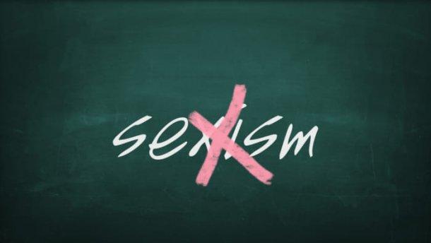Обратный сексизм