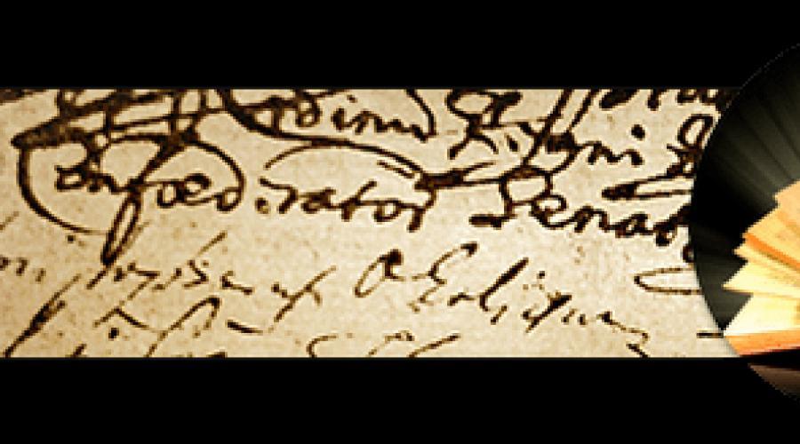 Толкование и значение имени юрий
