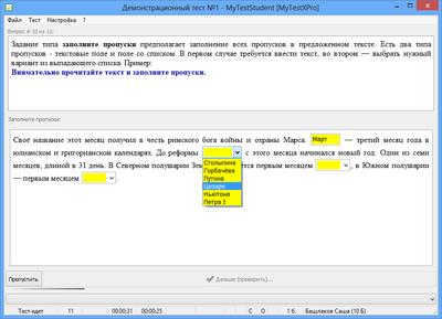 Словарь терминов по информатике | контент-платформа pandia.ru