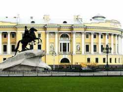 Что такое синод - определение, правила и интересные факты :: syl.ru