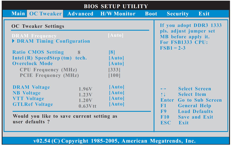 Что такое bios компьютера