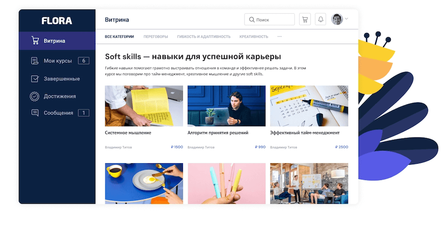 Где дистанционно научиться веб-разработке сайтов с нуля: хорошие онлайн-школы