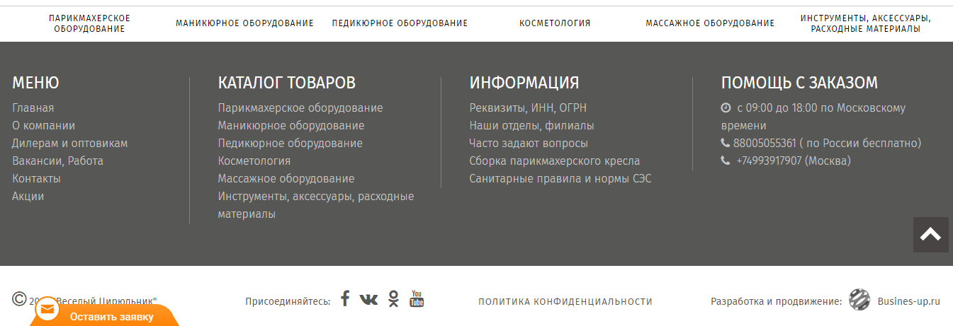 Футер с лайкрой – что за ткань: описание, состав, свойства, сфера применения