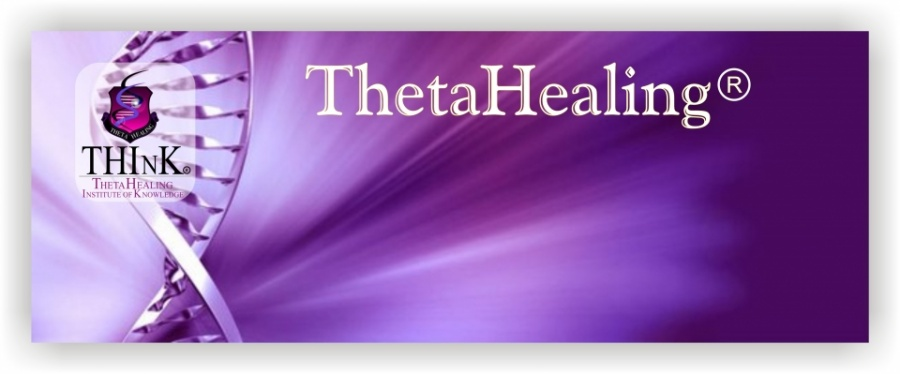 Тета хилинг: практика медитации, обучение методу teta healing вианны стайбл