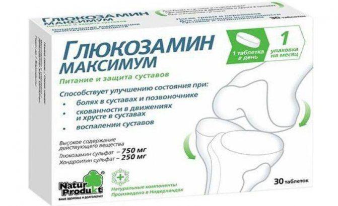Польза и вред глюкозамин хондроитина. все оздаравливающие свойства. для чего он нужен?