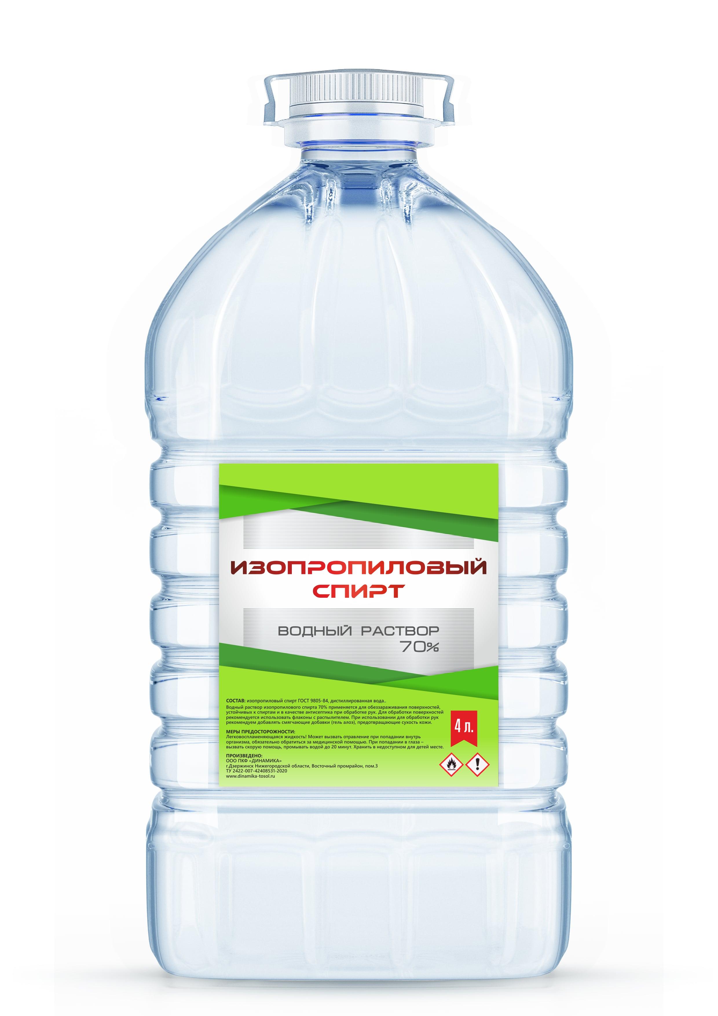 Изопропиловый спирт – что это такое - wikilechenie.ru